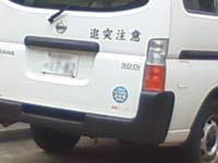 200910241252000.jpg