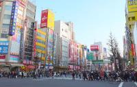 800px-Akiba_denkigai.jpg