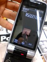 TS350548.jpg