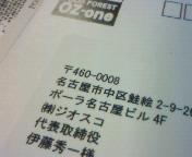 201007021032000.jpg