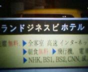 201010030330000.jpg