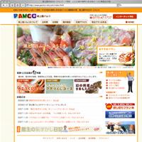 pmc_web.jpg